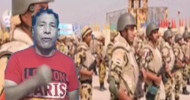 """""""محمد على الكداب"""" قصيدة جديدة للشاعر إسلام خليل.. فيديو"""