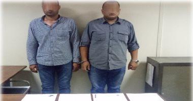 ضبط 24 متهم بأسوان بحوزتهم مواد مخدرة وأسلحة