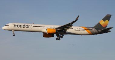 """شركة طيران """"كوندور"""" الألمانية تزيد عدد رحلاتها للغردقة اعتبارا من مارس المقبل"""