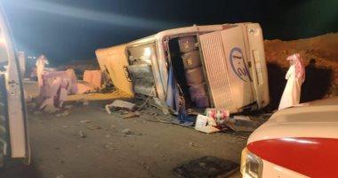 إصابة 31 شخصًا فى انقلاب حافلة بمنطقة الطائف فى السعودية