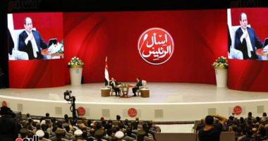 الرئيس السيسي: مررنا بمراحل مختلفة فى الـ6 سنوات الماضية أولها تثبيت الدولة.. فيديو