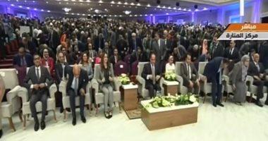 فيديو.. انطلاق المؤتمر الوطنى الثامن للشباب بمشاركة الرئيس السيسى