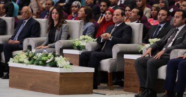 """السيسى يشهد جلسة """"تجربة مكافحة الإرهاب محليا وإقليميا"""" بمؤتمر الشباب"""