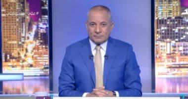 فيديو.. أحمد موسى يكشف عن خطة أعداء الوطن لإحداث ثورة جديدة