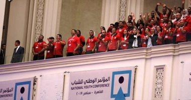 المؤتمر الوطنى للشباب يحتفى بأبطال مصر فى الرياضة