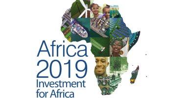 إطلاق الموقع الرسمى لمؤتمر أفريقيا 2019 تحت رعاية الرئيس السيسى