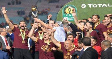 موعد حفل قرعة دور المجموعات في دوري أبطال أفريقيا