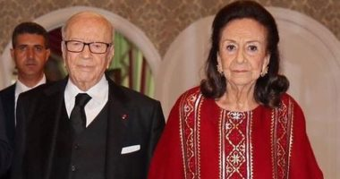 وفاة أرملة الرئيس التونسى الراحل الباجى قايد السبسى