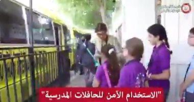 شاهد.. شرطة نسائية فى أبوظبى لنشر الوعى الأمنى بين طلاب المدارس