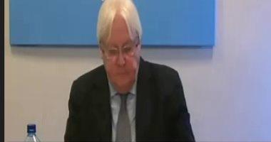 المبعوث الأممى لليمن: وقف إطلاق النار أمر أساسى لاستئناف عملية السلام