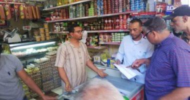 حملة مكبرة على الأسواق استمرت يومين بمدينة أسوان