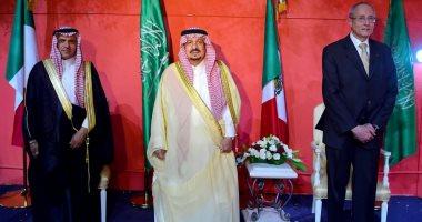 صور.. أمير الرياض يشارك فى حفل السفارة المكسيكية لدى السعودية بذكرى الاستقلال