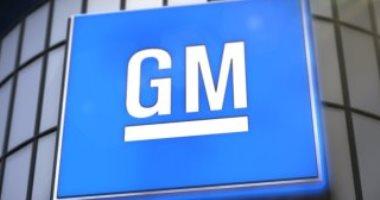 إضراب 50 ألف من العاملين بجنرال موتورز بعد فشل الاتفاق بشأن تحسين أوضاعهم