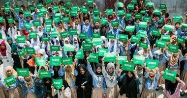 صور.. مدارس الفلبين تحتفل باليوم الوطنى للسعودية