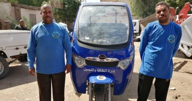 """بـ""""تروسيكل""""..الأقصر أول محافظة تطلق منظومة نظافة جديدة لجمع القمامة من المنبع"""