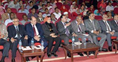 """نائب محافظ الأقصر يشارك فى فعاليات مؤتمر """"الإستثمار وآفاق التنمية المستدامة"""""""