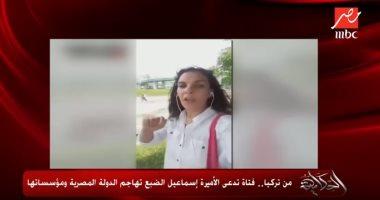 عمرو أديب يعرض الصحيفة الجنائية لفتاة تهاجم الدولة: واجهت 3 قضايا آداب
