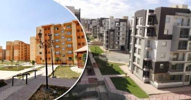"""الإسكان تعلن بدء تسليم أول وحدات """"JANNA"""" بمدينة العبور 3 نوفمبر المقبل"""