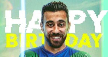 المقاصة يحتفل بصلاح أمين: عيد ميلاد سعيد للمهاجم الهداف