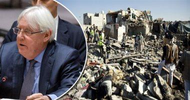 المبعوث الأممى باليمن يدعو إلى دعم الإعلان المشترك لوقف إطلاق النار