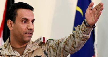 تحالف دعم الشرعية: إيران تقف وراء الهجمات على المدنيين بالسعودية عبر وكلائها