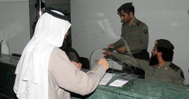 جوازات المنطقة الشرقية بالسعودية تنجز أكثر من 49 مليون عملية خلال 2018