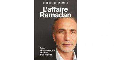 """كتاب جديد ضد حفيد حسن البنا.. أول ضحية لـ """"طارق رمضان"""" تحكى قصة اغتصابها"""