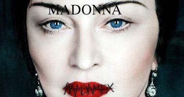 """4 حاجات لازم تعرفها عن جولة مادونا الغنائية """"Madame X tour"""""""