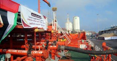 لدعم محطات الكهرباء.. وصول سفينة مشتقات نفطية إماراتية ساحل حضرموت باليمن