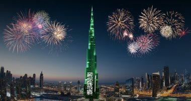 وفد السعودية لدى الأمم المتحدة وقنصلية المملكة فى نيويورك يحتفلان باليوم الوطنى