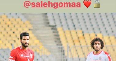 قبل ساعات من القمة.. عبد الله جمعة ينشر صورة مع صالح ويعلق بقلب