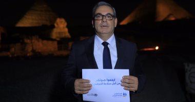 ممثل الصحة العالمية بمصر: السيسى من الرؤساء القلائل المهتمين بالصحة العامة