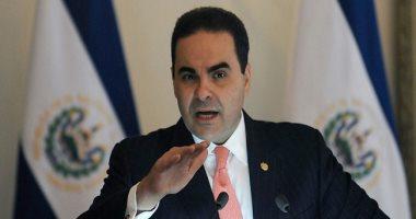 محكمة تقضى بسجن رئيس السلفادور السابق فى قضية رشوة