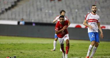 أخبار الرياضة المصرية اليوم الاحد 16 / 2 / 2020