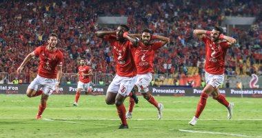الكاف: الأهلى ينتصر على الزمالك من جديد فى ديربى القاهرة