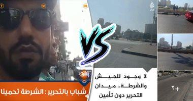 """""""الشرطة موجودة.. لأ مش موجودة"""".. خناقة بين الجزيرة والشرق على أفضل كذبة"""