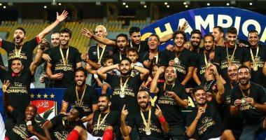 الأهلى بطل كأس السوبر المصري
