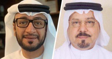 على محمد الشرفاء والمدون الإماراتى إبراهيم بهزاد