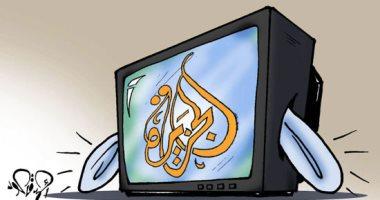 إفلاس إعلام الإخوان وقنوات التحريض فى كاريكاتير اليوم السابع