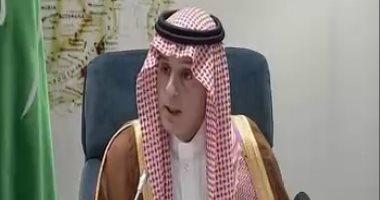مباحثات سعودية أمريكية تتناول مستجدات القضايا الإقليمية والدولية