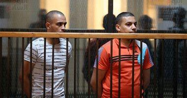 """ننشر أسماء المحكوم عليهم بالسجن المشدد والبراءة بـ""""أحداث العدوة"""""""
