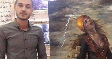 """افتتاح معرض """"لكل وجه قضية"""" للفنان الفلسطينى عصام مخيمر"""