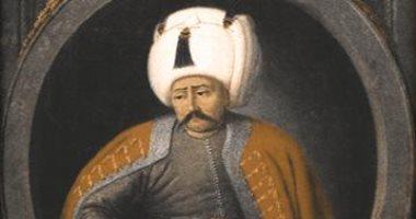زى النهاردة.. وفاة سليم الأول السلطان العثمانى التاسع