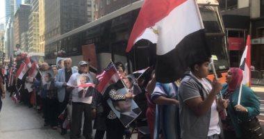 المصريون أمام مقر إقامة الرئيس بنيويورك