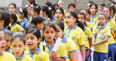 تعليم القاهرة: إعلان نتيجة تنسيق المرحلة الخامسة لرياض الأطفال غدا