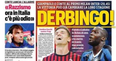اصحى يا بياتيك.. ديربى ميلان ضد الإنتر حديث صحف إيطاليا