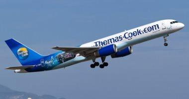 توماس كوك تعلن إفلاسها رسميا فى ضربة قاسية لقطاع السياحة الأوروبى