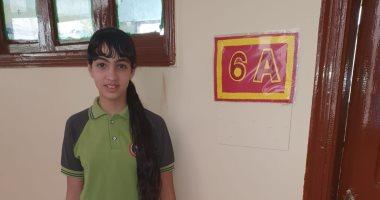 """أول يوم مدرسة.. قارئة تشارك بصورة ابنتها..وتؤكد: """"عايزة تطلع مهندسة ديكور"""""""