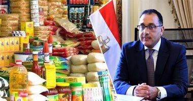 الحكومة: مخزون السلع الأساسية بالمنافذ يكفى احتياجات المستهلكين عدة أشهر