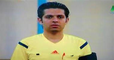أحمد الغندور حكما لمباراة الإسماعيلى والحرس.. والعدوى للاتحاد ودجلة